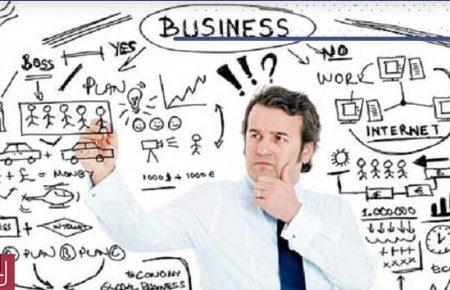 مشاوره کسب و کار چه سودی دارد؟