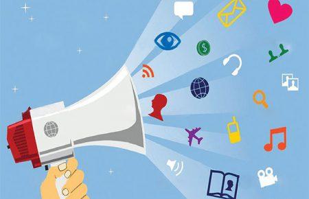 آموزش روشهای بهینه برای تبلیغ و ارتقای کسب و کار