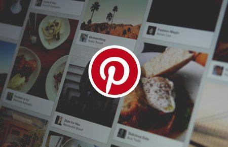 پینترست به غول تبلیغات دیجیتال تبدیل میشود