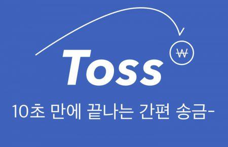 اولین استارتاپ یونیکورن در حوزه فین تک در کره جنوبی ظهور کرد