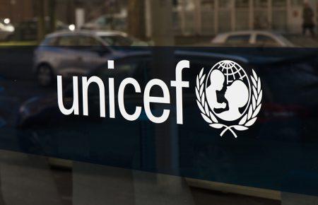 یونیسف به استارتاپهای ایرانی تسهیلات میدهد